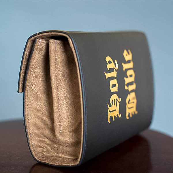 Holy Bible Black Vegan Leather Book Clutch - So International   - 3