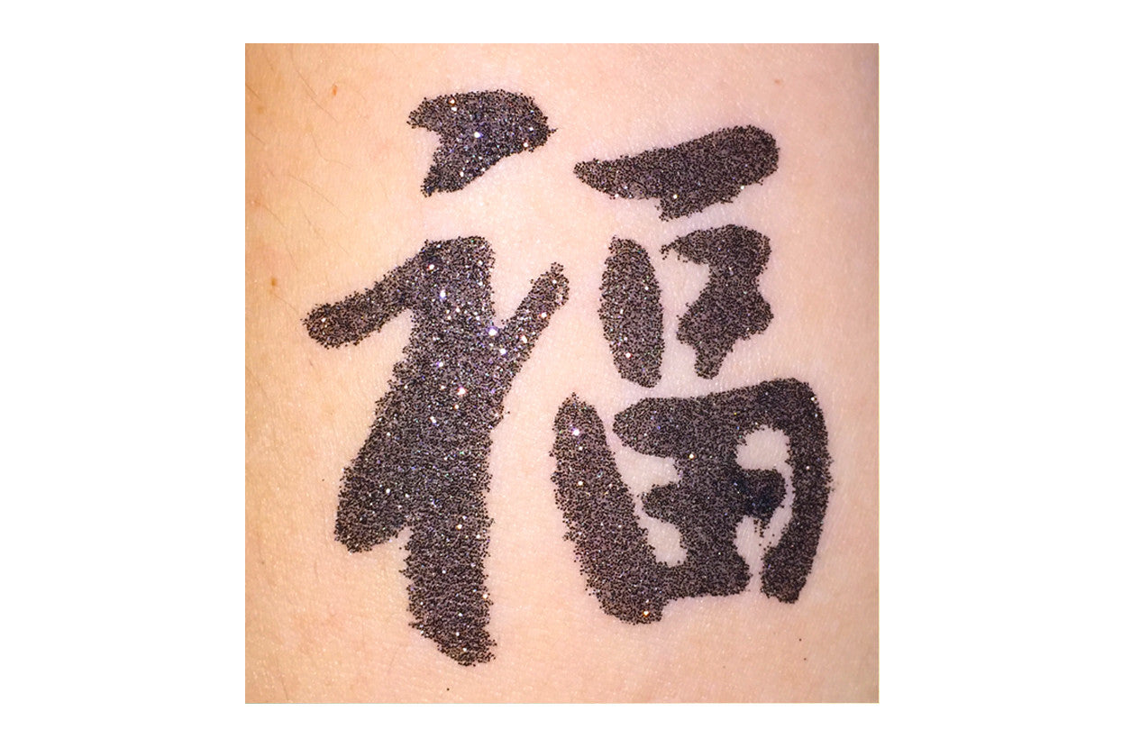 Chinese Characters Symbols Glimmer Body Art