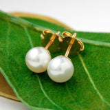 White Freshwater Pearl Studs - 14k Gold-filled - Rito Originals - 2