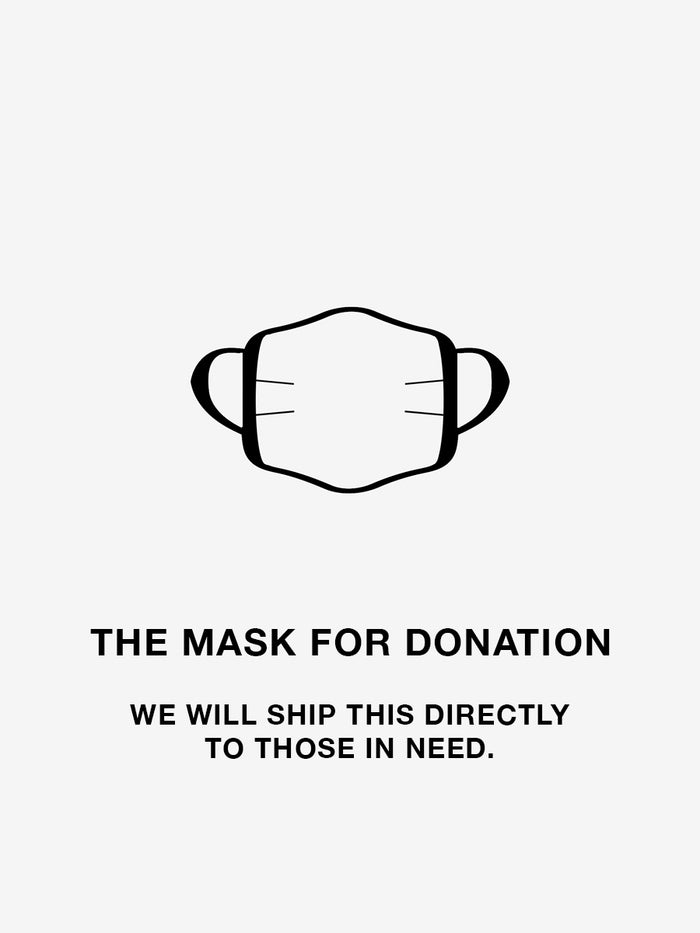 The Mask For Donation (5 Pack)