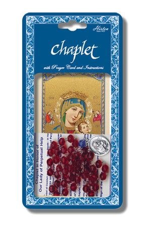 Our Lady of Perpetual Help Deluxe Chaplet