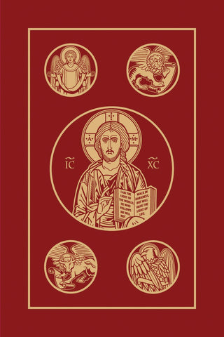 Ignatius Bible 2nd Edition (RSV) Leather