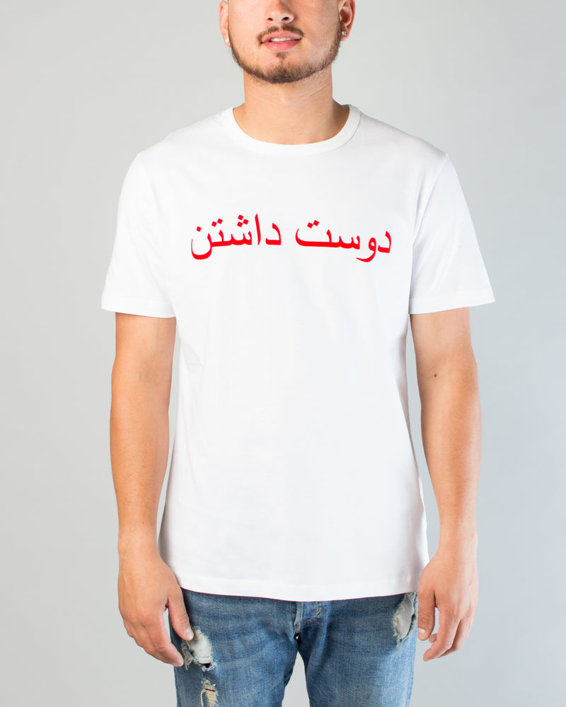 Dust Dashtan Tee White/Red