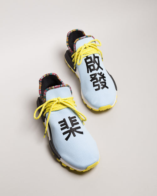 Pharrell Williams HU NMD Clear Sky/Bright Yellow/Black 2