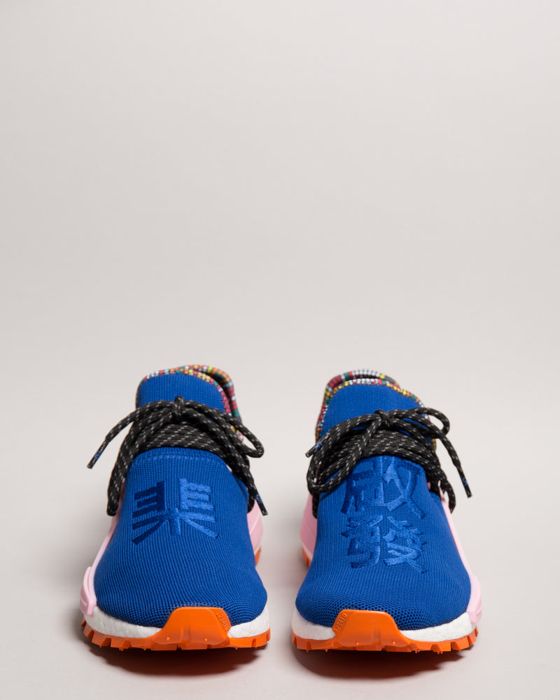 Pharrell Williams HU NMD Power Blue