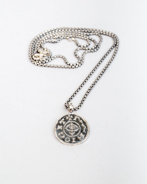 Viking Coin Pendant 2