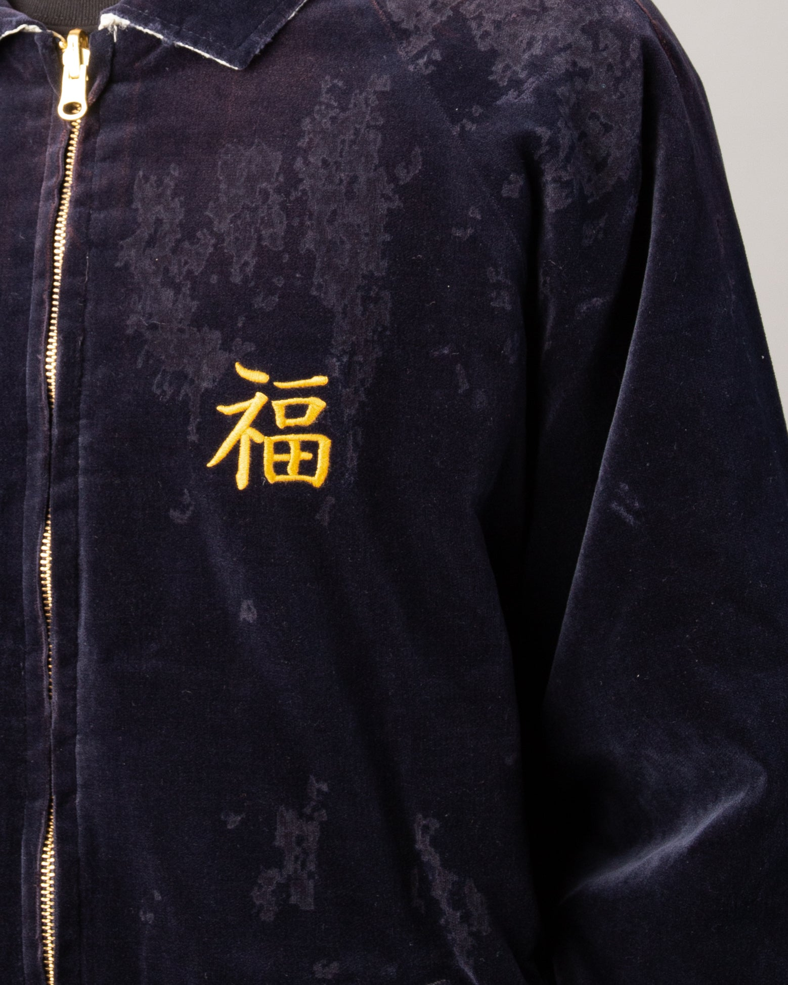 Savage Souvenir Jacket Navy