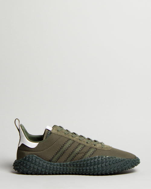 C.P. Company Kamanda Night Cargo/Base Green/Trace Cargo 1