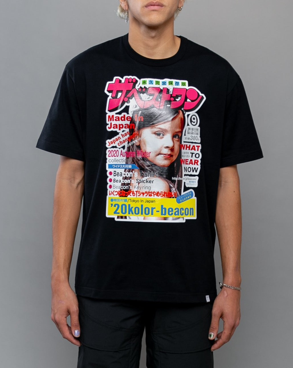 Magazine T-Shirt Black