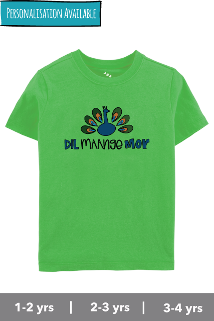 Dil Maange More - T shirt