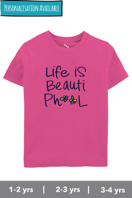 Beautiphool - Tee