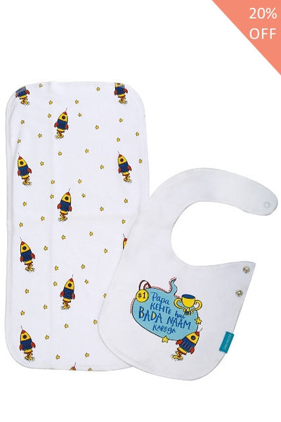 Papa Kehte Hai - Bib & Burp Cloth Set