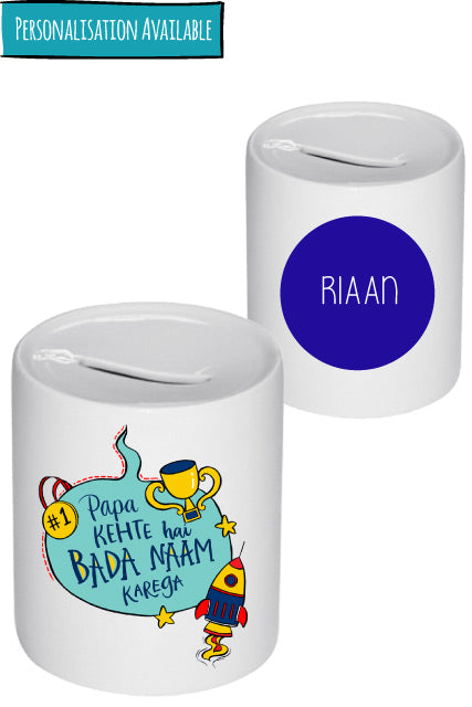 Papa_Kehte_hai_Personalised_Piggy banks_money box_India
