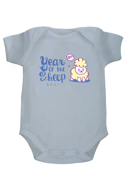 Year of the Sheep - Onesie