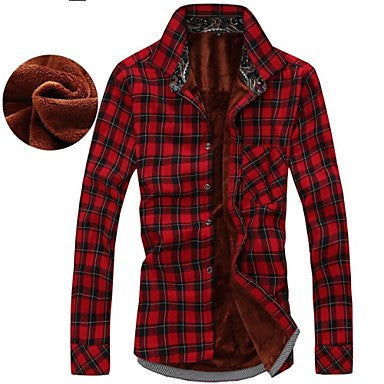 Men's Slim Casual High-Quality Long-Sleeved Shirts