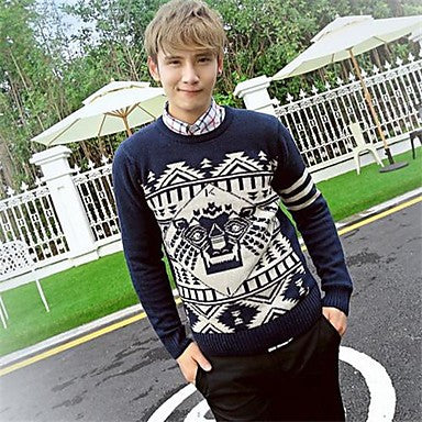 Men's Casual Fashion Slim Jumper