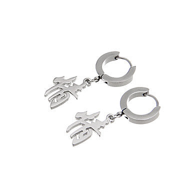 Fashion Chinese Word Silver Alloy Drop Earring(1 Pair)