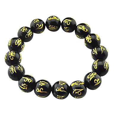 Agate Sanskrit 12mm Beaded Bracelet (Black)