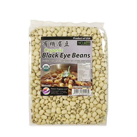 Bean ~ Black Eye Bean