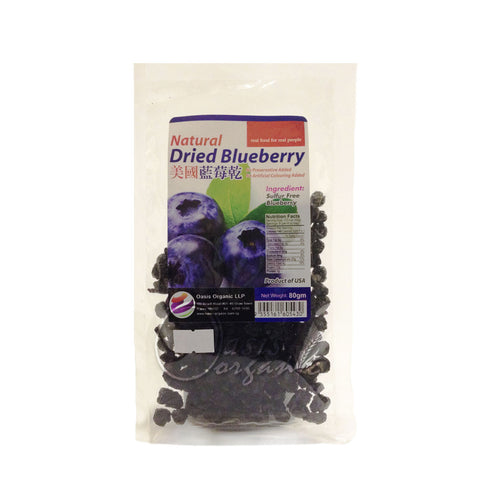Snack (Fruit ) ~ Dried Blueberry