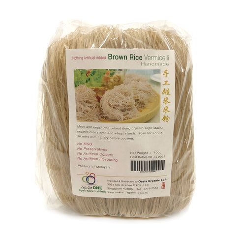 Noodle (Rice) ~ Brown Rice Vermicelli