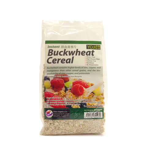 Cereal ~ Buckwheat Cereal