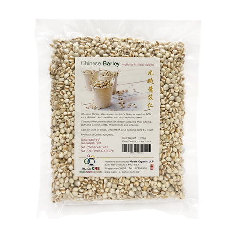Grain ~ Chinese Barley