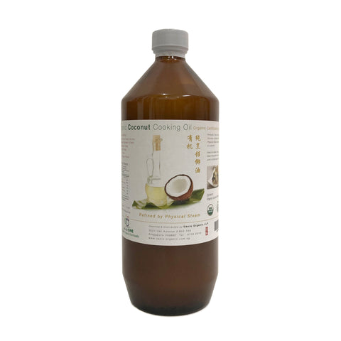 Oil ~ Organic Coconut Cooking Oil