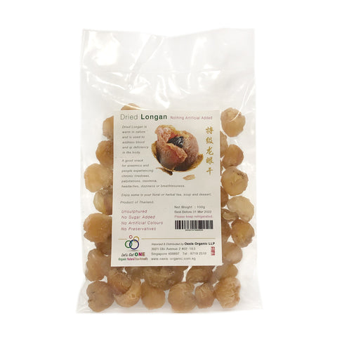 Snack (Fruit) ~ Dried Longan