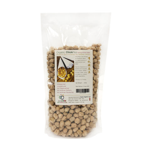 Bean ~ Organic Garbanzo Bean