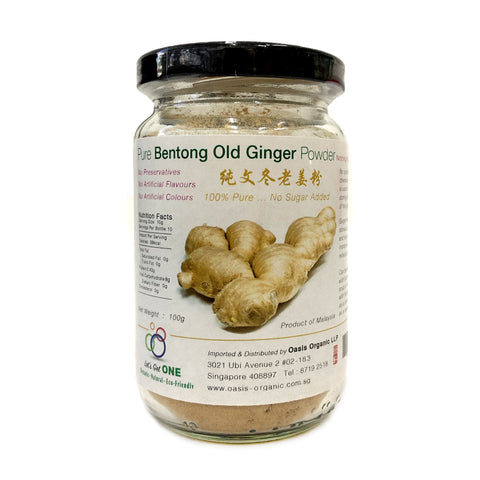 Bentong Ginger Powder