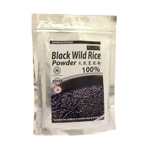 Powder (Grain) ~ Black Wild Rice Powder