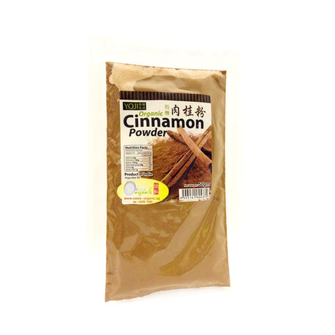 Spice ~ Cinnamon Powder