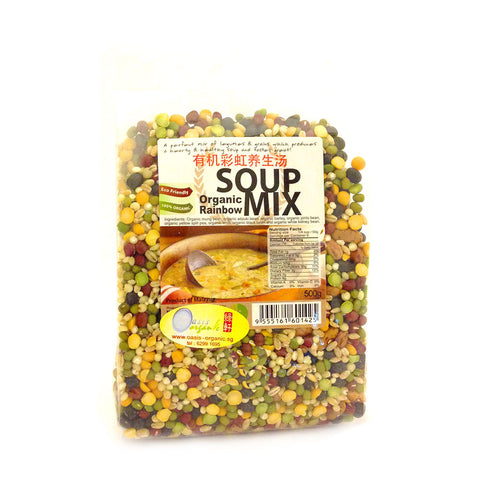 Bean ~ Rainbow Soup Mix