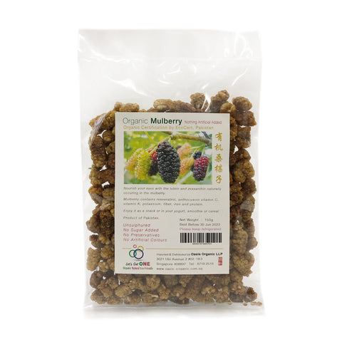 Snack (Fruit) ~ Dried Mulberry