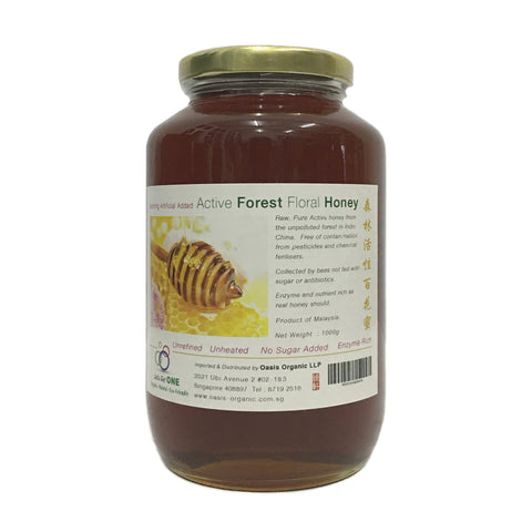 Raw Honey ~ Forest Flora Honey