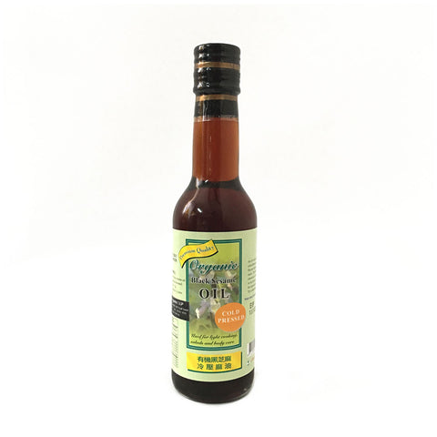 Oil ~ Organic Black Sesame Oil (Cold Pressed)