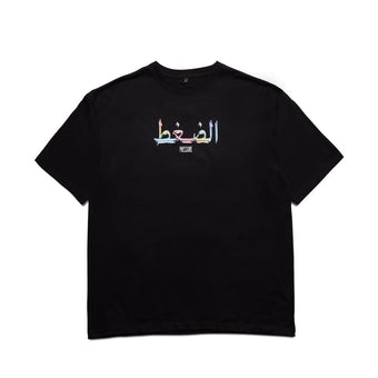 Arabic 3D T-shirt Black - SUPERCONSCIOUS BERLIN