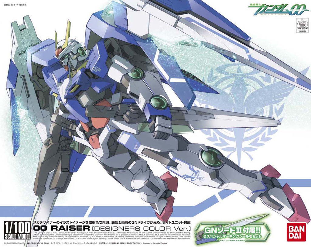 1/100 GN-0000+GNR-010 00 Raiser Designer's Color Version