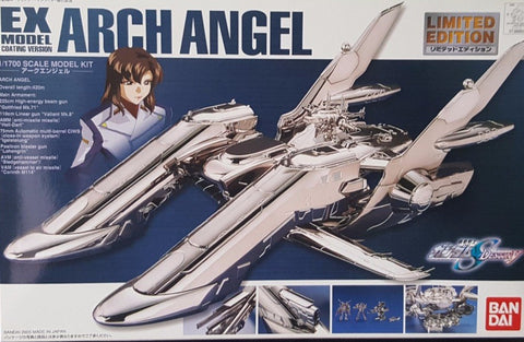 EX Arch Angel Limited edition coating version