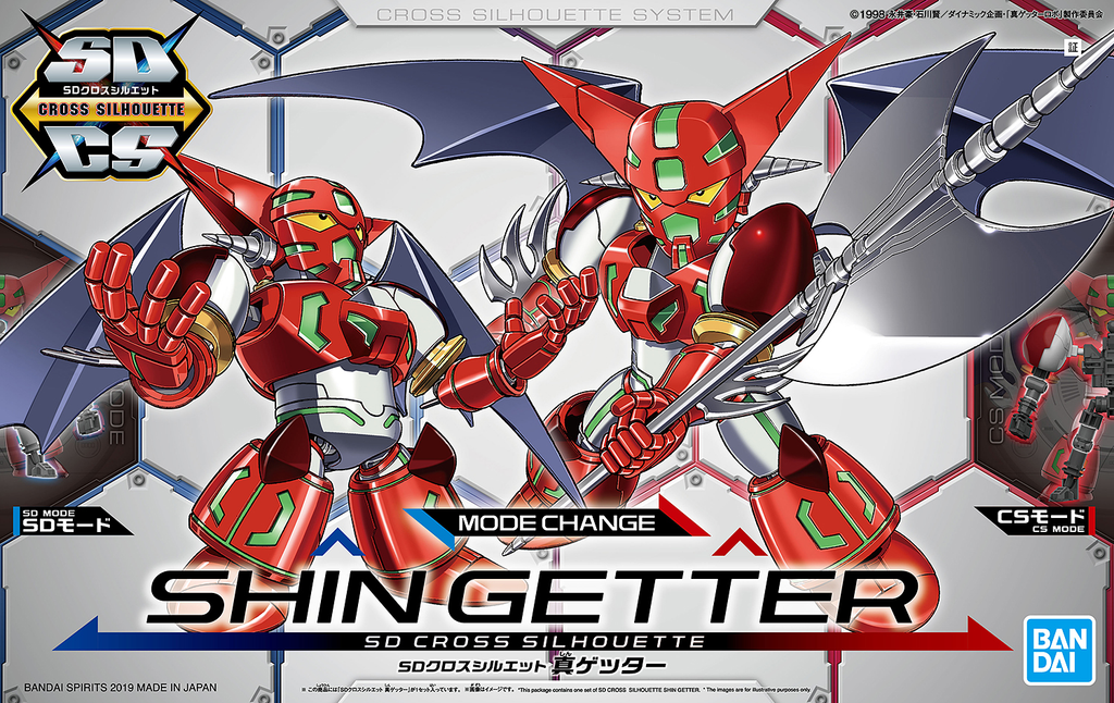 SD - Cross Silhouette Shin Getter