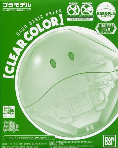 Haropla Haro Basic Green [Clear Color]