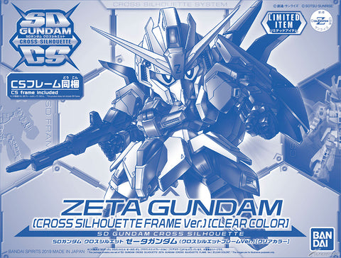 SD Cross Silhouette Zeta [Clear Color]