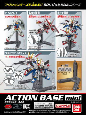 Action Base Mini: Gray (2pcs)