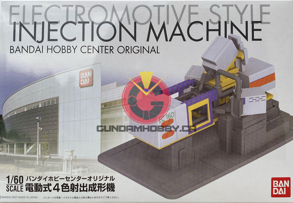 1/60 Injection Machine