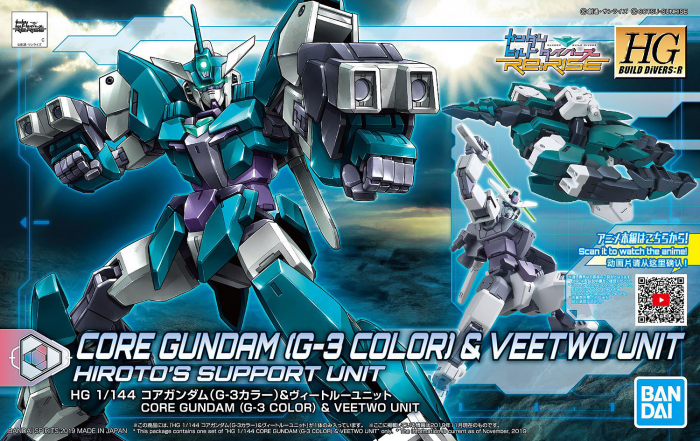 HGBD:R - Core Gundam (G3 Colour) & Veetwo Unit