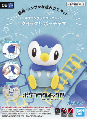 Pokemon Model Kit Quick!! 06 Piplup