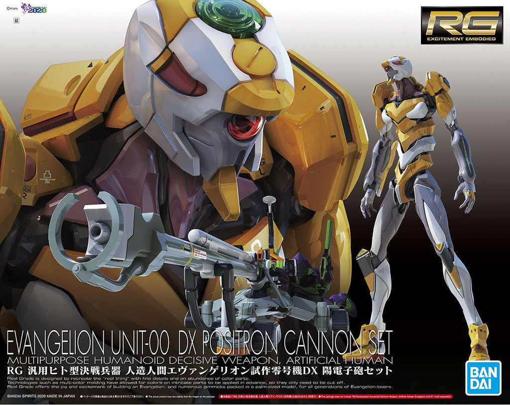 RG - Evangelion Prototype Unit-00 Dx Positron Cannon Set