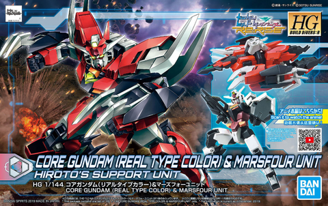 HGBD:R - Core Gundam (Real Type Colour) & Marsfour Unit