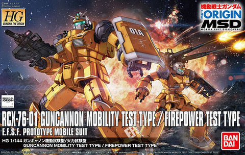 HGTO - Guncannon Mobility Test Type / Firepower Test Type